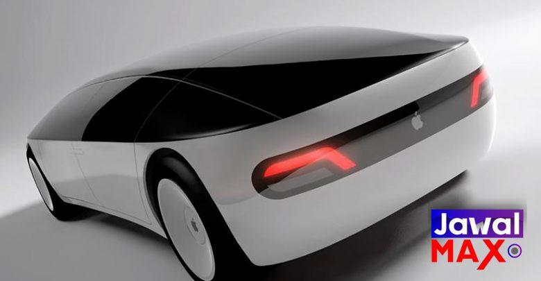 كيف ستكون سيارات أبل المُستقبلية ..؟ - Apple cars 2024