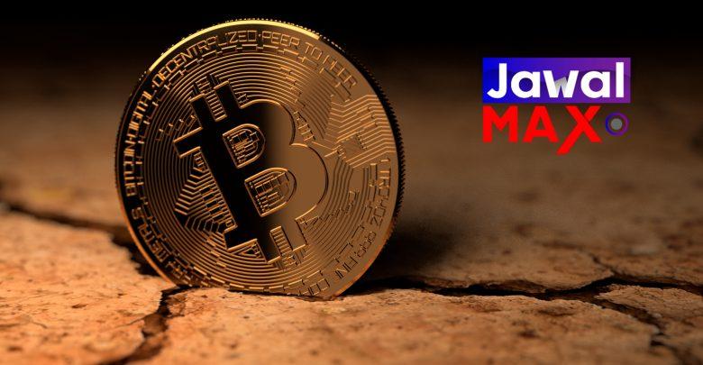 bitcoin, بيتكوين, ساتوشي ناكاموتو