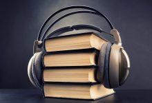 أفضل التطبيقات للكتب الصوتية العربية و الإنجليزية 2021 - audiobooks