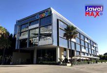 جوجل, جوال ماكس, JawalMax