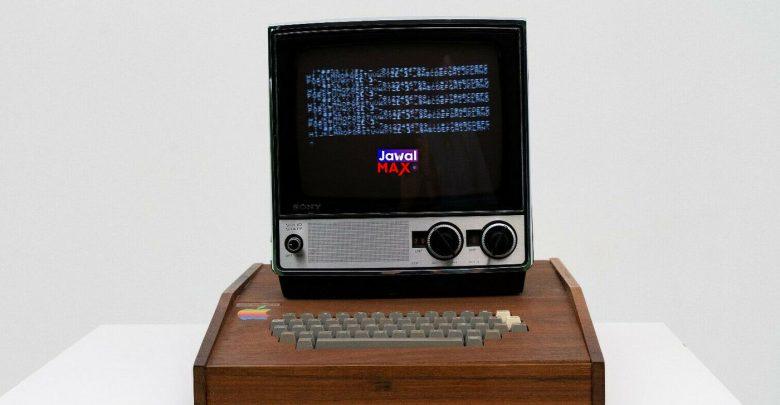 كمبيوتر, جوال ماكس, Jawalmax