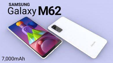 حصل Samsung Galaxy M62 على شهادة FCC ببطارية تبلغ 7000 مللي أمبير