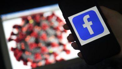 facebook, jawalmax, facebook covid-19