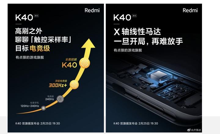 هاتف الالعاب Redmi K40