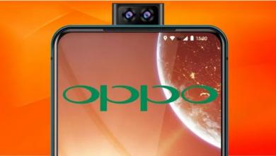تعرف علي تصميم هاتف OPPO بكاميرا أمامية منبثقة