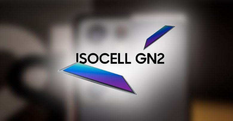 سامسونج تعلن عن مستشعر كاميرا ISOCELL GN2 بدقة 50 ميجابكسل