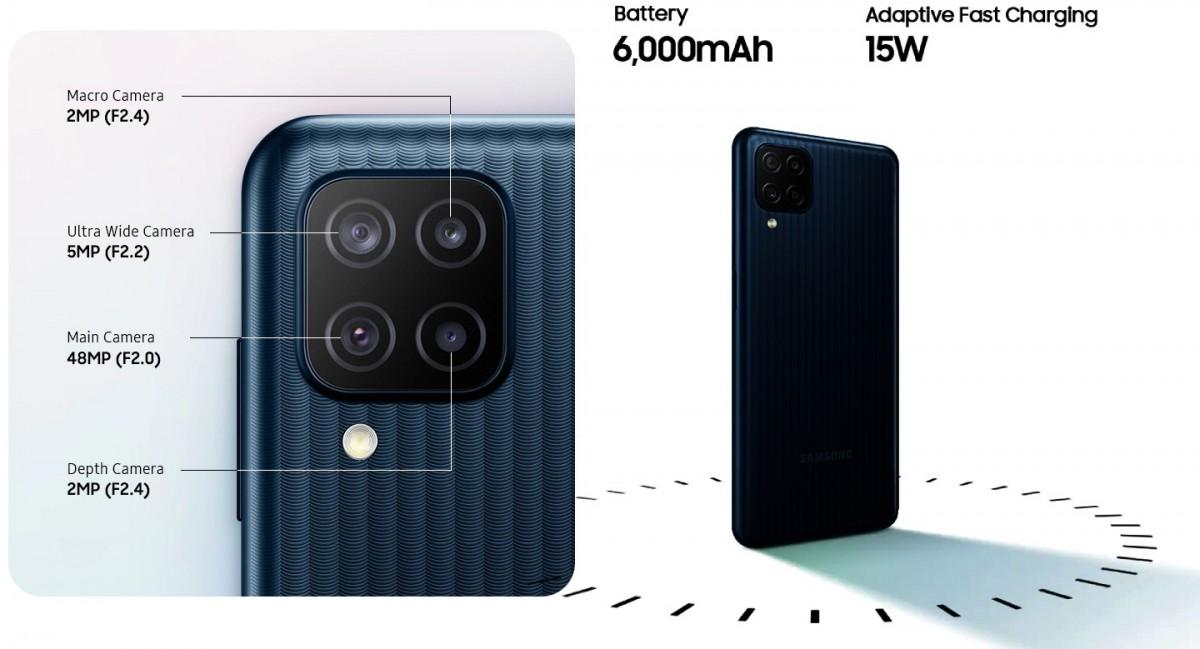 مواصفات هاتف Galaxy M12