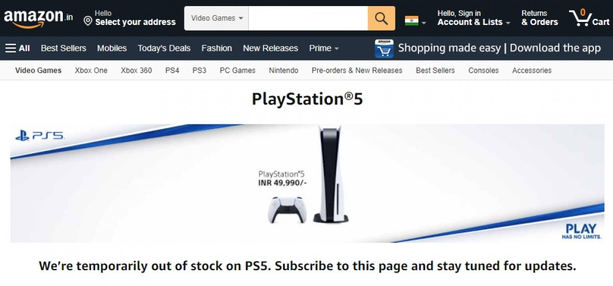 سعر PlayStation5