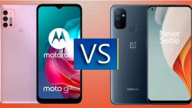 مقارنة بين Motorola Moto G10 و OnePlus Nord N100 : تعرف علي المواصفات والسعر