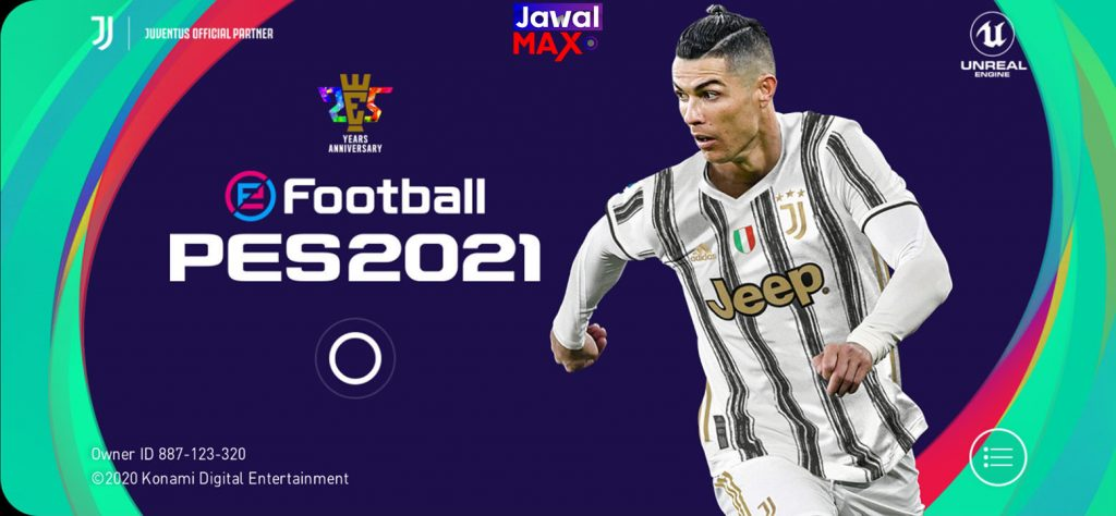 تنزيل eFootball PES 2021